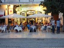 Diner Al Fresco Images libres de droits