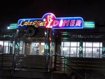 Diner made from old RR car, at night Buffalo NY Royalty Free Stock Photo
