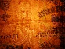 Dinero Fotografía de archivo
