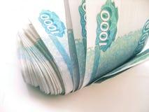 dinero Imagenes de archivo