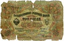 Dinero. Foto de archivo