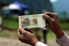 Dinero chino Foto de archivo libre de regalías