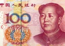 Dinero chino Fotos de archivo libres de regalías