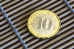 Dinero chino Fotografía de archivo