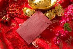 Dinero chino del Año Nuevo Imágenes de archivo libres de regalías