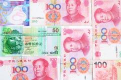 Dinero chino RMB Imagen de archivo libre de regalías