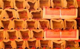 Dinero de encargo tradicional chino del objeto-fantasma Foto de archivo