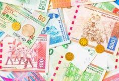 Dinero de Hong-Kong Imágenes de archivo libres de regalías