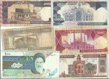Dinero de Irán en riales Fotografía de archivo libre de regalías
