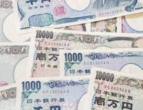 dinero de Japón Fotos de archivo