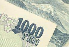 Dinero de Japón 1000 cuentas de los yenes Imágenes de archivo libres de regalías