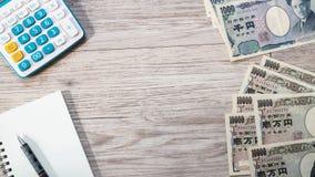 Dinero de Japón - moneda de los yenes japoneses Fotografía de archivo