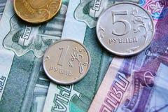 Dinero de la rublo Foto de archivo libre de regalías
