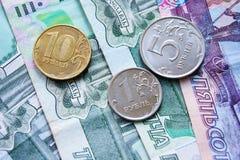 Dinero de la rublo Imágenes de archivo libres de regalías