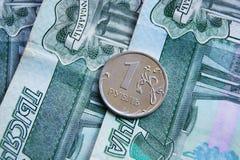 Dinero de la rublo Imagenes de archivo