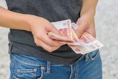 Dinero de la rublo de Rusia Imagen de archivo libre de regalías