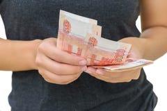 Dinero de la rublo de Rusia Fotos de archivo libres de regalías