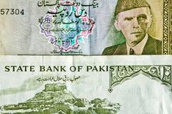Dinero de Paquistán Fotos de archivo