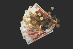 Dinero de Rusia Imágenes de archivo libres de regalías