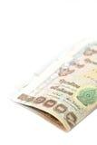 Dinero de Tailandia imagenes de archivo