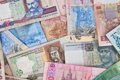 Dinero de Ucrania Imagen de archivo libre de regalías