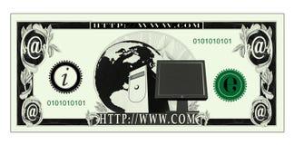 Dinero del Internet ilustración del vector