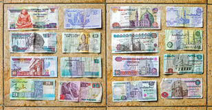 Dinero egipcio imágenes de archivo libres de regalías