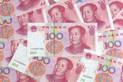 Dinero en circulación 1 de China Fotos de archivo