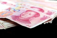 Dinero en circulación chino Imágenes de archivo libres de regalías