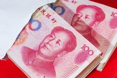 Dinero en circulación de China Fotografía de archivo libre de regalías