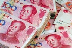 Dinero en circulación de China Fotos de archivo libres de regalías
