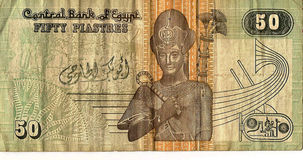 Dinero en circulación de Egipto, 50 piastres Imagenes de archivo