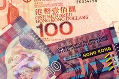 Dinero en circulación de Hong-Kong foto de archivo libre de regalías