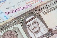 Dinero en circulación de la Arabia Saudita Foto de archivo libre de regalías