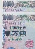 Dinero en circulación de los Yenes japoneses Foto de archivo libre de regalías