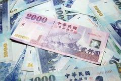 Dinero en circulación de Taiwán. foto de archivo libre de regalías