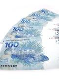 Dinero en circulación del Brasil Imagen de archivo