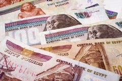 Dinero en circulación egipcio foto de archivo libre de regalías