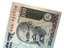 Dinero en circulación indio Imagen de archivo libre de regalías