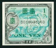 Dinero en circulación militar de Japón Okinawa 1 Yen foto de archivo