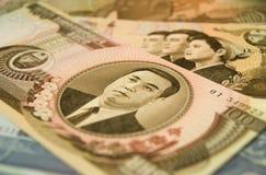Dinero en circulación norcoreano Imágenes de archivo libres de regalías