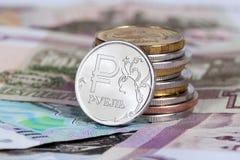 Dinero en circulación ruso imagen de archivo
