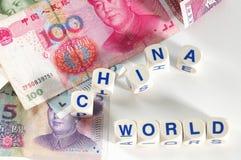 Dinero en circulación chino. Foto de archivo