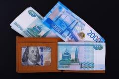 Dinero en una caja foto de archivo libre de regalías