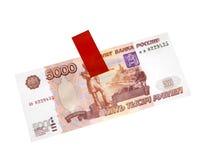 Dinero grande ruso Imagen de archivo libre de regalías