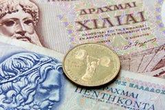 Dinero griego del dracma Fotos de archivo libres de regalías