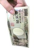Dinero japonés Fotos de archivo