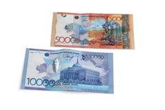 Dinero Kazajistán Imágenes de archivo libres de regalías