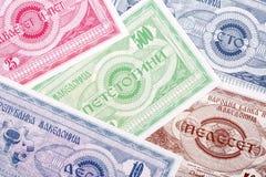 Dinero macedónico, un fondo Fotos de archivo libres de regalías