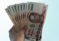 Dinero para arriba en el cielo Foto de archivo libre de regalías